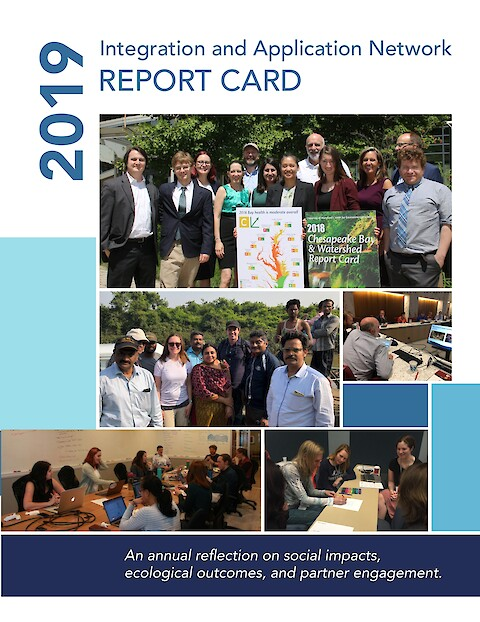 2019 Integration and Application Network Report Card (Page 1)